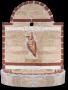 ΒΡΥΣΑΚΙ ΚΗΠΟΥ ΠΕΤΡΙΝΟ ΚΩΔ.614